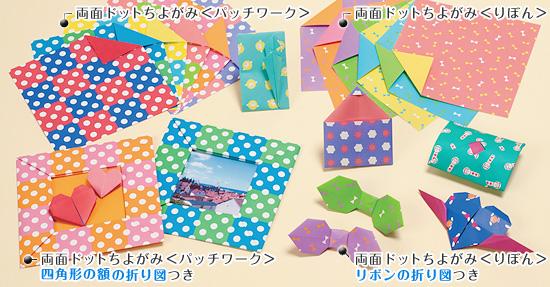ハート 折り紙 折り紙 両面 : showa-grimm.co.jp