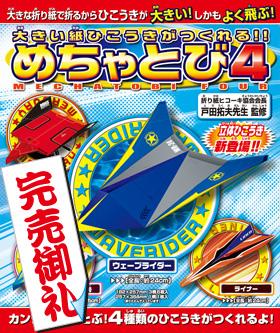 showa-grimm.co.jp