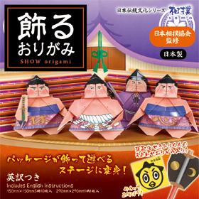 大人の飾る折り紙